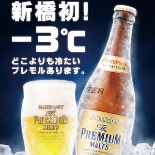 【1日30本限定】マイナス3度の瓶ビール(お一人様一本限り)