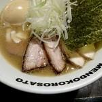さとう - 濃厚魚介豚骨特製ラーメン1030円