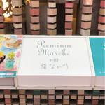 Premium Marche with 鮨 なか川 -