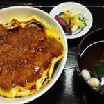 70991875 - かつ丼1000円