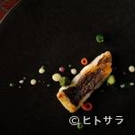 レシピ - 産地にこだわった魚料理も好評です『明石二見産すずきのポワレ』