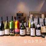 馳走 松宮 - 世界の銘醸地から和食に合うワインを厳選。奥尻ワインも評判