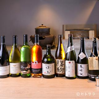 世界の銘醸地から和食に合うワインを厳選。奥尻ワインも評判