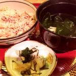 蒸亭 - 蒸しご飯