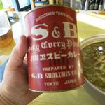 古保利 - S&Bの赤い缶