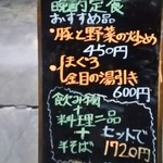 大黒屋 そば店 -