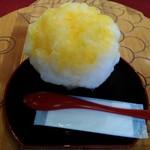 70995438 - 「氷オレンジ 小」500円