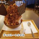 70995477 - チョコレートかき氷