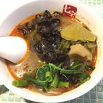 七宝 麻辣湯 - 麻辣湯 (酸菜、キクラゲ、空芯菜)