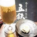焼き鳥 海鮮 炙り焼き 五鉄 -