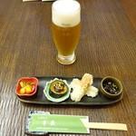 そば打ち幸甚 - 料理写真:「そば前・ほろ酔いセット」の生ビールと肴4種盛合せ