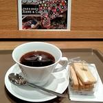 ハーバーズカフェ - 珈琲とイマイチのローズマリークッキー