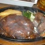 肉の万世 - お勧めランチ