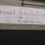 NAN TANDOORI - 外看板