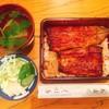 くぼ多 - 料理写真: