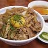 一寸亭 - 料理写真:焼肉丼