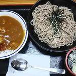 奥多摩そば - ミニカレーセット(ざるそば)560円