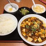景珍酒家 - 料理写真: