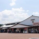 道の駅 柿の郷くどやま - 2017年7月
