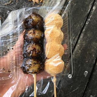 ふしみだんご - 料理写真:胡麻 きな粉