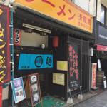 清龍園 - お店の入口。ラーメン屋さんのようです。