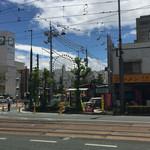 清龍園 - 伊予鉄、市内電車の南堀端駅のすぐ前です。松山市駅からも歩いていけます。
