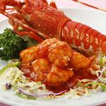 茘香尊 - 伊勢海老のチリソース煮