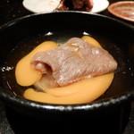 竹庭TOMORI -