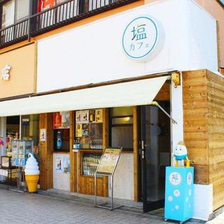 ソフトクリームのテイクアウトOK★ドリンクは500円~ご提供