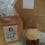 CUBE the Bakery - チョコキューブとミニメロンキューブ