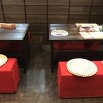 奥芝商店 実家 - 昭和レトロな店内です。