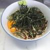 大和屋 - 料理写真:春菊天蕎麦が化けた月見蕎麦