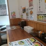 麺屋 海嵐 -