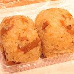 吉野鶏めし保存会 - 鶏めし・二個入り