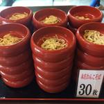 小川家 - 料理写真:「本庄わんこそば」(盛り出し式)3,240円(税込)最初に30枚分が配膳された。