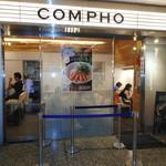 COMPHO - 外観