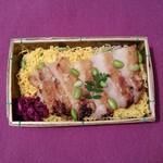 71013021 - 新生姜ごはんと鶏もも肉の西京焼き弁当1350円