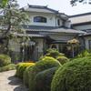 YOKOHAMA Ukai-tei - 外観写真: