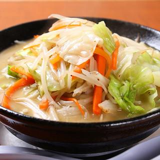 1日分の野菜がとれる・濃厚タンメン・あっさりタンメン
