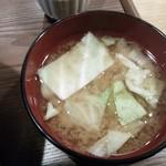 奏す庵 - キャベツの味噌汁