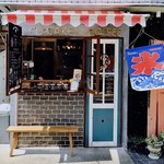 ON THE WAY, Cupcakes&Coffee Shop  - 基本的にテイクアウト