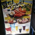 71020936 - ローズビール【2017.8】