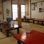太田食堂 - 内観