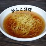 元祖一条流 がんこ総本家 - 『素ラーメン(¥500)』の醤油味&がんこ仕様