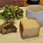 808 - Main set 前菜盛り合わせ(サラダ、カップスープ、ナスのマリネ、フォカッチャ)