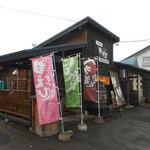 南保留太郎商店 燻製屋 - 店の外観