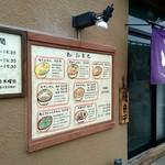 71026758 - 外観【Aug.2017】