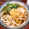 麦まる 京都洛北カナート店