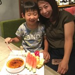 石垣牛と島料理 佐々木勝 - れんたろう君7歳のお誕生日おめでとう(^^♪