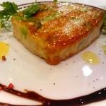 ラザーニャ・ラザーニャ - 海老と帆立、枝豆のテリーヌ、表面を芳ばしく焼いて